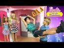 Мультфильм с куклами Барби. Подарок от Кена Дом мечты. Видео для детей ♥ Ken Barbie Drea...