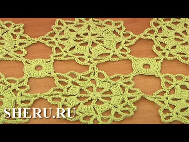 Crochet Joining Урок 6 часть 2 из 2 Вязаный мотив крючком