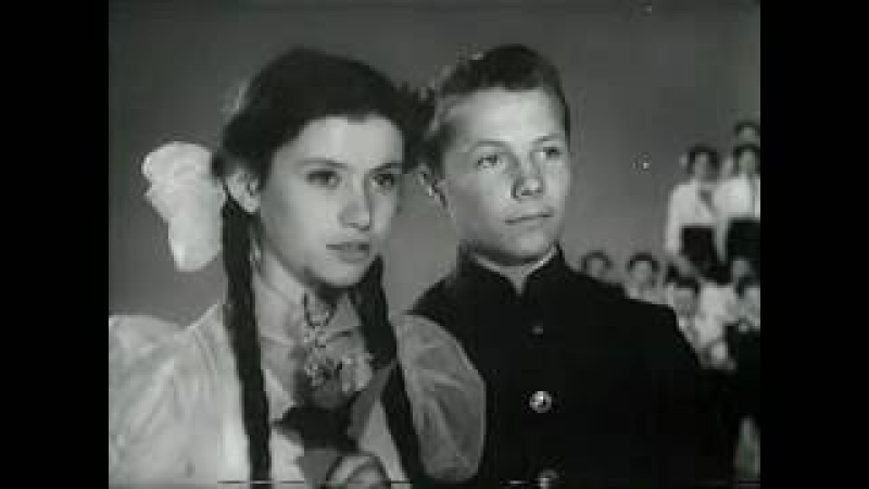 Хор Центрального дома детей железнодорожников (за кадром) Школьные годы