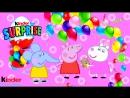Открываем Киндер сюрприз яйца со Свинкой Пеппой  Kinder Surprise Eggs  Play doh Peppa pig