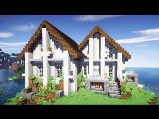 ДОМ МЕЧТЫ В МАЙНКРАФТ - Постройки - Скачать карту - Minecraft
