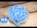 Мастер-класс Канзаши.Цветы из органзы.Заколка на волосы.Роза Канзаши из органзы/Blue organza rose