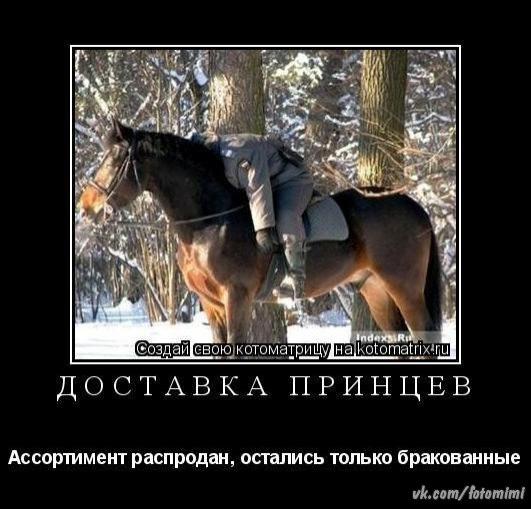 https://pp.vk.me/c630626/v630626117/108f8/zPyYBqIwsiA.jpg