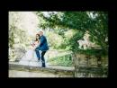 Ситцевая свадьба-годовщина С праздником любимый