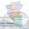 Новости Кузбасса (авто портал)