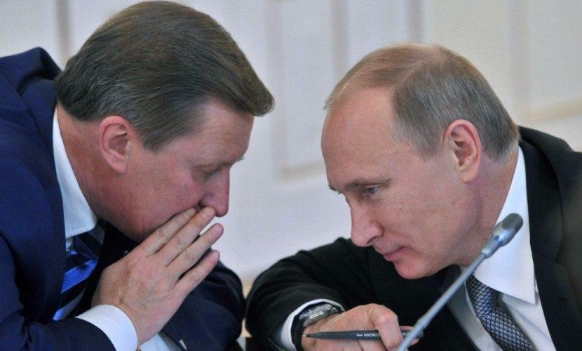 Блог Пастухова. Отставка Иванова как «осушение «Озера»