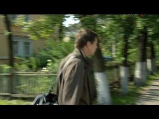 Жизнь которой не было 5-6 серия из 16 2008