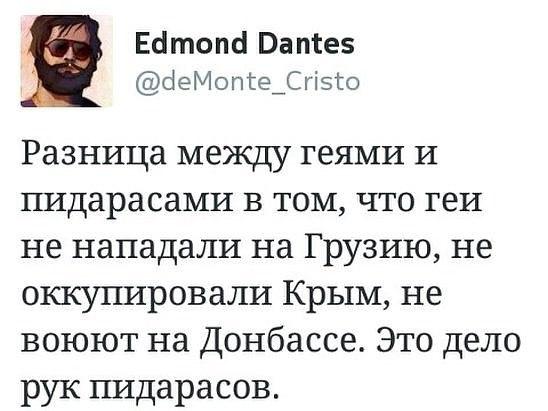 Одиночные пикеты в поддержку крымских татар проходят в России - Цензор.НЕТ 3252