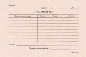 Анастасия Иванова | Иркутск