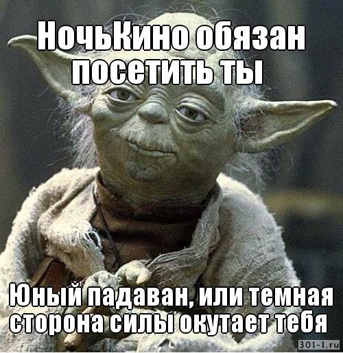 Заказать эцп красноярск