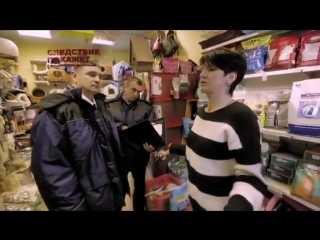 Документальный Фильм - Дело о похищении Ани Шкапцовой (На реальных событиях) 2016 год