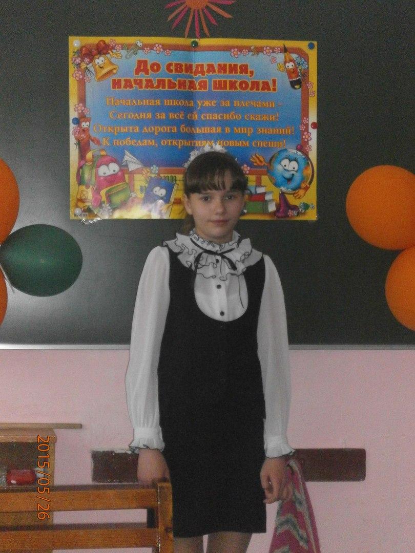 Валерия Сероокова, Чита - фото №1