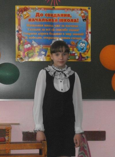 Валерия Сероокова, Чита