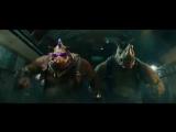 Черепашки-ниндзя 2 | Teenage Mutant Ninja Turtles 2: Out of the Shadows (2016) - Трейлер (360p)