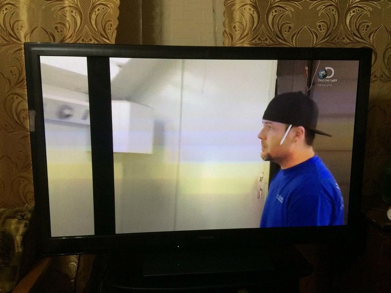 картинка на экране телевизора рассыпается остались
