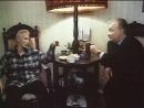Ночной визит 1998 Анатолий Эйрамджан