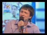 Песня подкаблучника (Вячеслав Мясников Уральские пельмени)