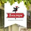 Загородный жилой комплекс Близкое