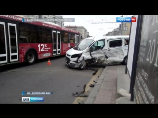 В крупном ДТП у Курского вокзала пострадали два человека