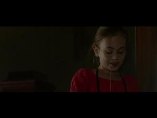 Тупик (2016) HD 720