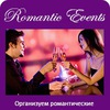 Cвидания и сюрпризы - Romantic Events