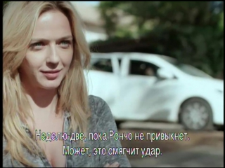 Израильский сериал - Хороший полицейский s01 e01