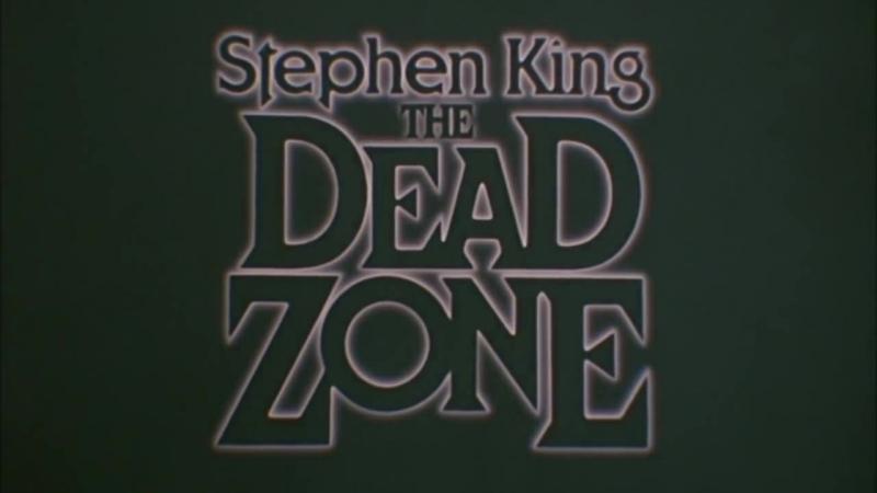 Мертвая зона / The Dead Zone (1983) Трейлер