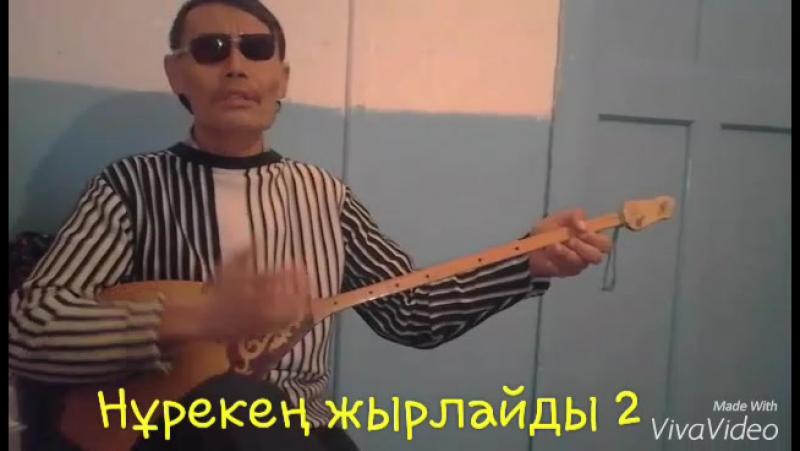 Ахметов Нұрхан- армеиски песни