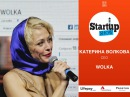 StartUp Show -