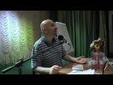 6 основных причин ссор в семье. Сатья дас. Киев 11.05.2016