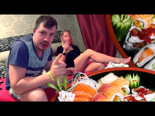 Заказ суши и роллов. Праведный вечер Сосалкина