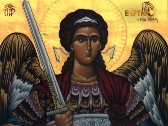Молитва до святого Архангела Михаїла