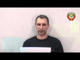 Заявление Комитета Освобождения Народа Руси Украины о возобновлении УССР