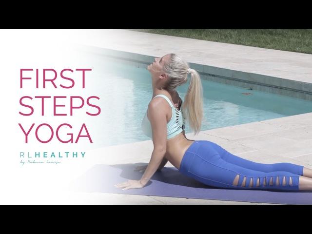 Первые шаги в йоге. First Steps Yoga | Rebecca Louise