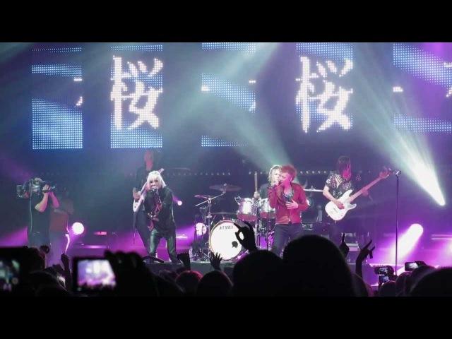 YOHIO feat. GACKT - Sakura, Chiru