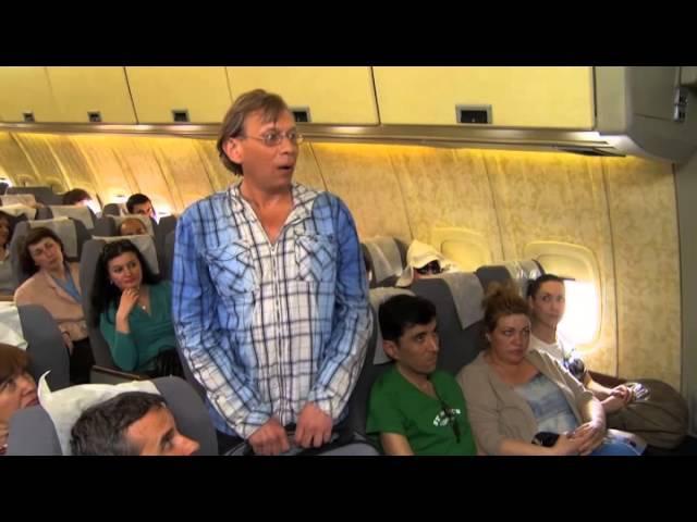 Одна за всех Стюардесса Залима Место в самолете