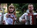 Музиканти на весіля Музичний-Гурт Весела-Забава &на добрий день