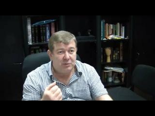 Вячеслав Мальцев: О нормах приличия и государственной тайне