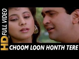 Choom Loon Honth Tere Dil Ki Yahi Khwahish Hai | Kumar Sanu, Alka Yagnik| Shreemaan Aashique Songs