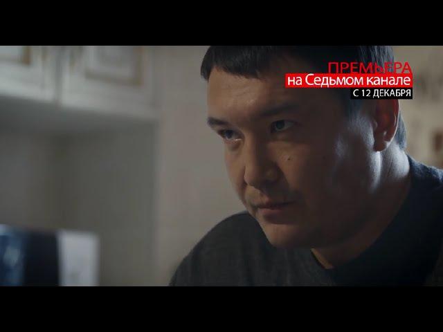 Премьера! История одного отката 1 серия (криминальная драма)