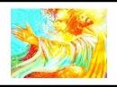 ИЗ НАС СЛАВЯН-АРИЕВ, ДЕЛАЮТ БОГОВ МИРА ПРАВИ (ОБУЧЕНИЕ). Трехлебов А.В 2016,2017,2018,2019
