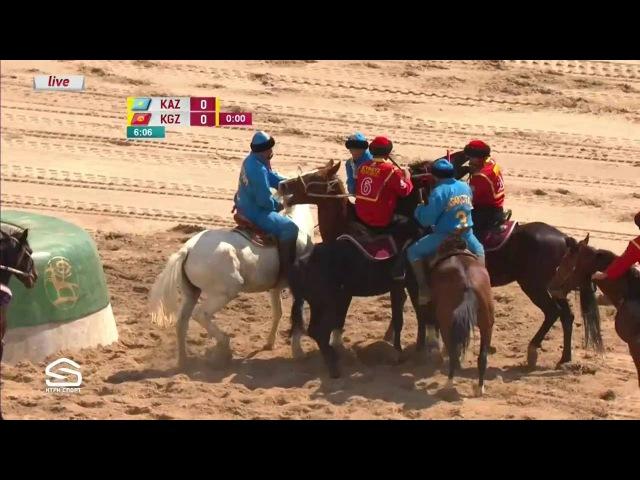 Көчмөндөр оюндары: Көк бөрү боюнча финалдык беттеш. Кыргызстан-Казакстан
