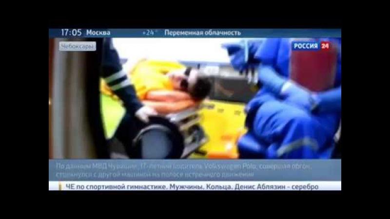 У Чебоксарах пяний син чиновника потрапив в ДТП і побився з даішником