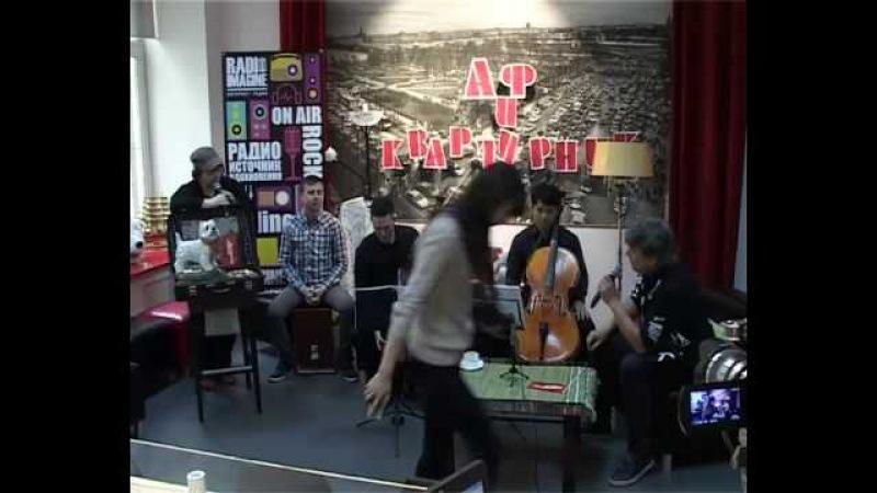 The Cello Quartet в гостях на АиФ-Квартирнике