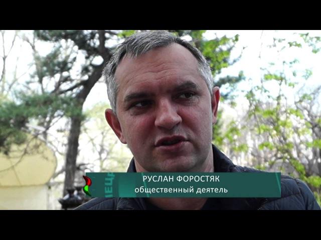 Одесские активисты против доморощенного Порто-Франко