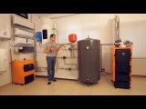 Установка и подключение твердотопливного котла ДТМ