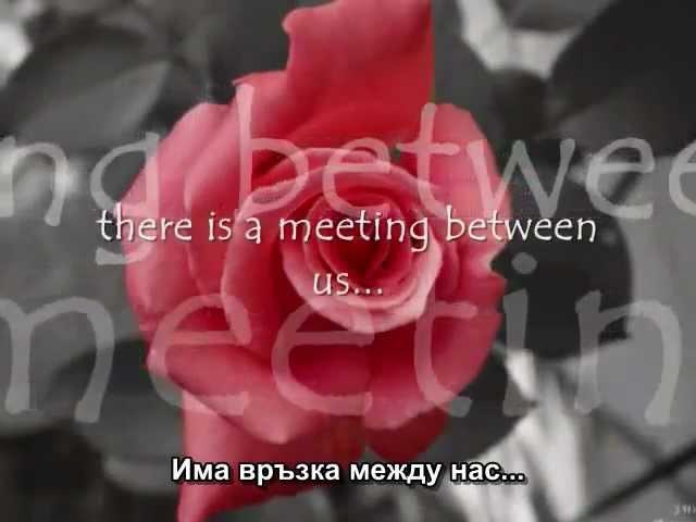 *бг превод* Amr Diab - Пред очите ми-Osad Einy