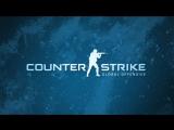 Играем в Counter-strike Global Offensive - Нашли нашу кровинушку