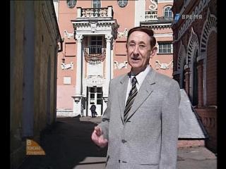 В поисках утраченного (ОРТ, 11.06.2000) Николай Баталов