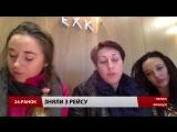 Украинцев во Франции сняли с самолета, который направлялся в США